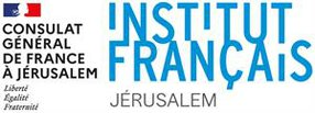 CONSULATE GENERAL OF FRANCE - JERUSALEM