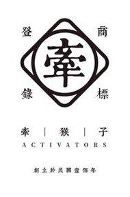 ACTIVATOR CO., LTD.