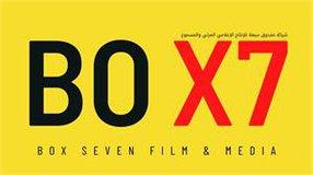 BOX7SVEN