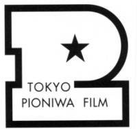 PIONIWA FILM INC.