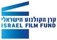 THE ISRAEL FILM FUND