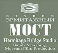 HERMITAGE BRIDGE STUDIO