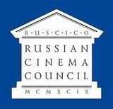 RUSCICO (RUSSIAN CINEMA COUNCIL)