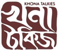 KHONA TALKIES