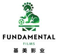 FUNDAMENTAL FILMS (SHANGHAI)