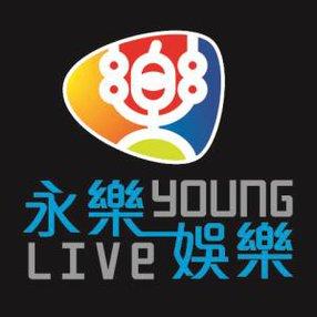 YOUNG LIVE ENTERTAINMENT (HK) CO. LTD