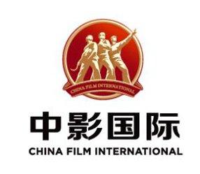 CHINA FILM (SHANGHAI) INTERNATIONAL MEDIA CO., LTD.