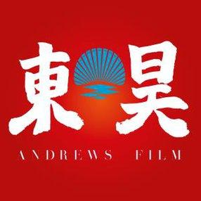 ANDREWS FILM CO. LTD