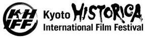 KYOTO HISTORICA INTERNATIONAL FILM FESTIVAL