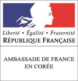 AMBASSADE DE FRANCE (COREE DU SUD)