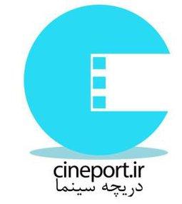 CINEPORT INTERNATIONAL MEDIA