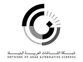 NETWORK OF ARAB ALTERNATIVE SCREENS