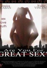 Фильмы прасекс